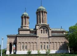 Atractie Turistica - Catedrala Sfantul Dumitru - Craiova - Centru Turistic