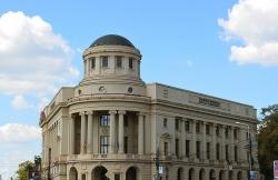 Biblioteca Universitara Mihai Eminescu