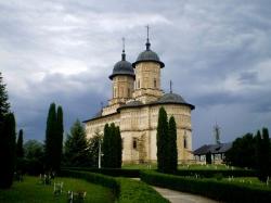 Atractie Turistica - Manastirea Cetatuia - Iasi - Centru Turistic
