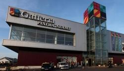 Galleria Mall Piatra Neamt