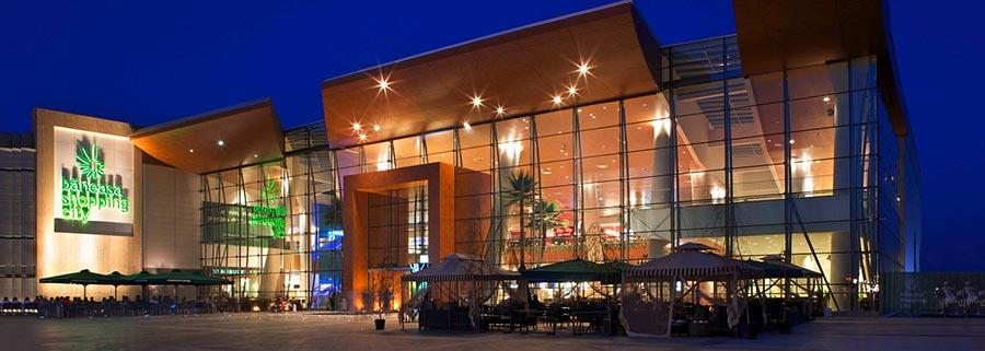 Atractie Turistica - Baneasa Shopping City - Bucuresti - Centru Turistic