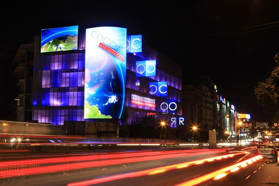 Atractie Turistica - Cocor Store - Bucuresti - Centru Turistic