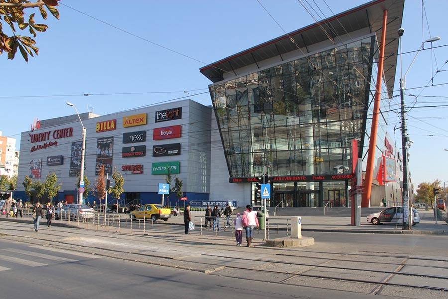 Atractie Turistica - Liberty Center Bucuresti - Bucuresti - Centru Turistic