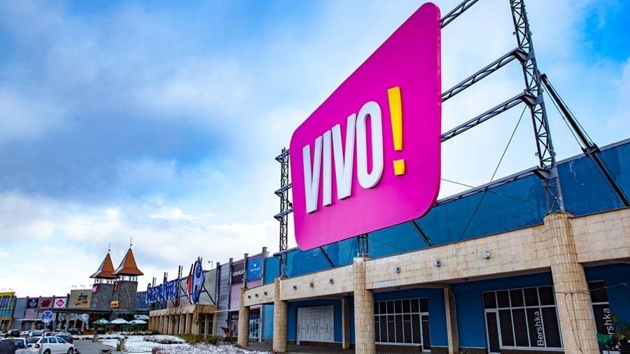 Atractie Turistica - VIVO! Cluj-Napoca - Cluj Napoca - Centru Turistic