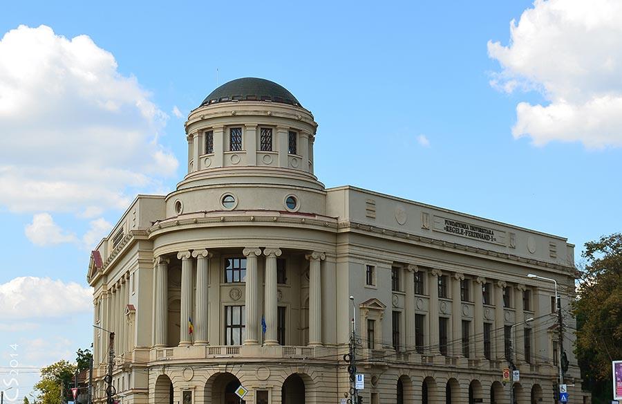 Atractie Turistica - Biblioteca Universitara Mihai Eminescu - Iasi - Centru Turistic