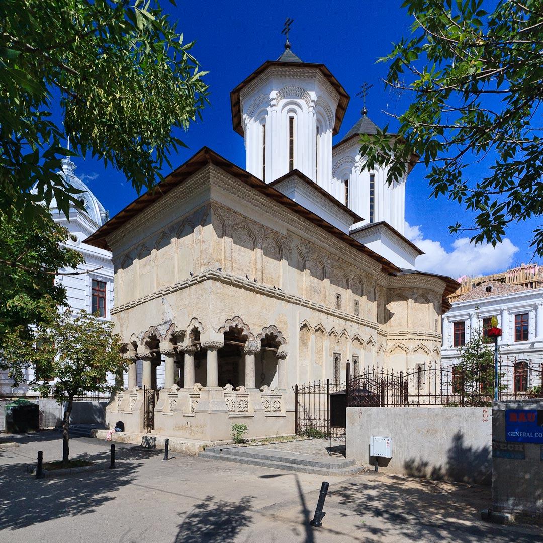 Atractie Turistica - Biserica Trei Ierarhi - Iasi - Centru Turistic